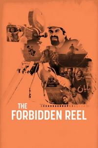 Forbidden-reel